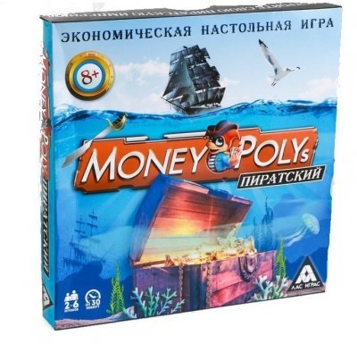 Money Polys. Пиратский